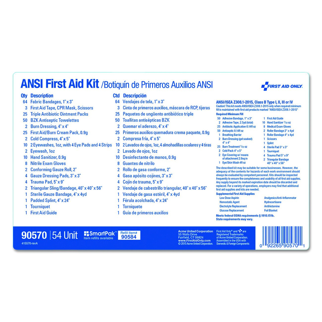 First Aid Only 90570 ANSI 2015 Compliant 54 Unit Class B First Aid Kit, Metal, Weatherproof by First Aid Only (Image #4)