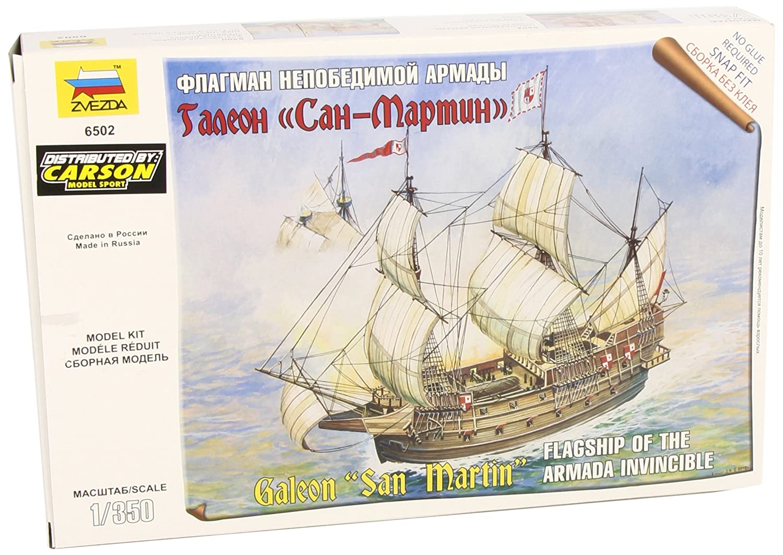 Zvezda 500786500 1:350 HMS Revenge