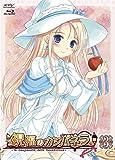 祝福のカンパネラ 第3巻 [Blu-ray]