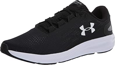 white mens under armour shoes