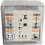 すとう農産 玄米コーヒー(粉末) 80g デカフェ・ノンカフェイン