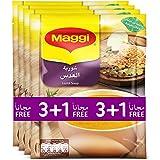 Maggi Lentil Soup Sachet 84g (3+1 Free Sachet)