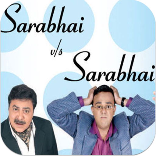 Amazon. Com: sarabhai vs sarabhai: appstore for android.