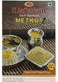 Aadishree Metkut (100 Grams)