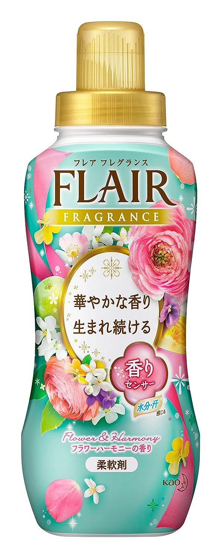 フレア フレグランス フラワー&ハーモニーの香り