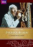 クリスマス・キャロル BBCドラマシリーズ [DVD]