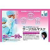 ドクターサチ サージカルマスク(DR. SACCI) 60枚入 / 8-7855-03