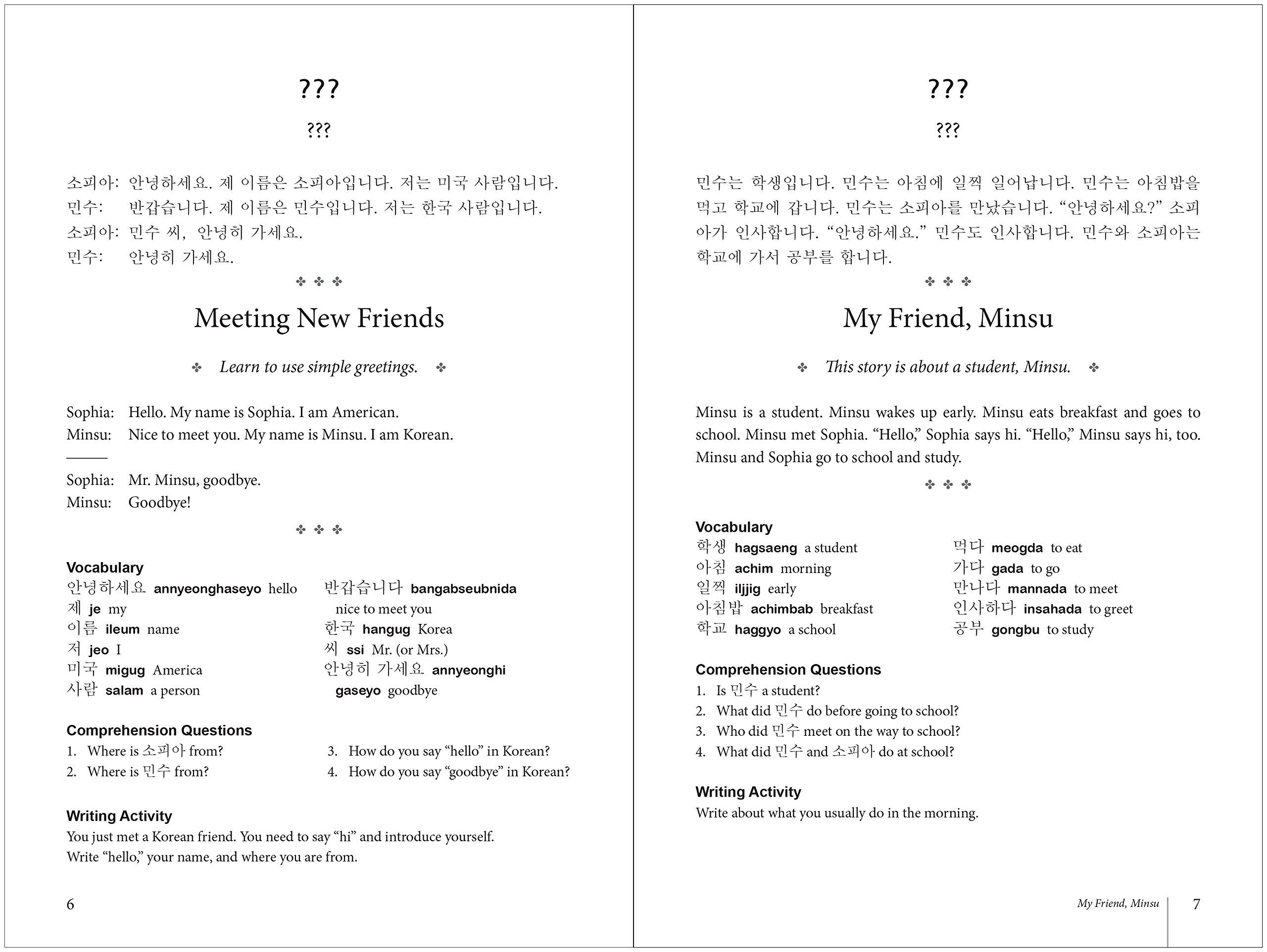 Korean Greetings Audio Choice Image Greetings Formal Letter