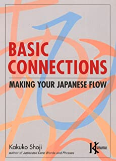 Amazon jazz up your japanese with onomatopoeia for all levels basic connections making your japanese flow fandeluxe Choice Image