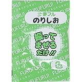 夢フル ポップコーン味付け調味料3g×5袋 お試しセット【ハニーバター】