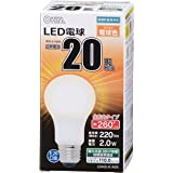 OHM LED電球 一般電球形 20形相当 口金直径26mm 電球色 [品番]06-1731 LDA2L-G AG5