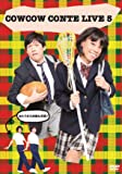 COWCOW CONTE LIVE 5 [DVD]