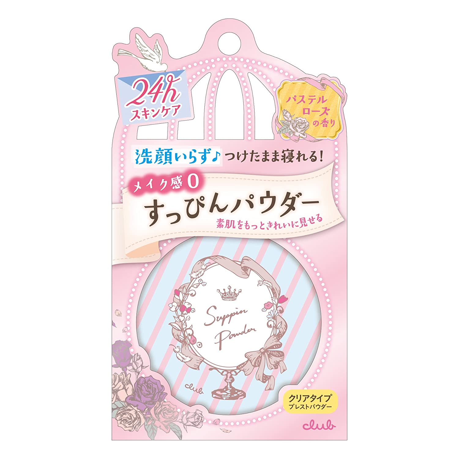 CLUB Yuagari Suppin Powder Pastel Rose Scent 26g