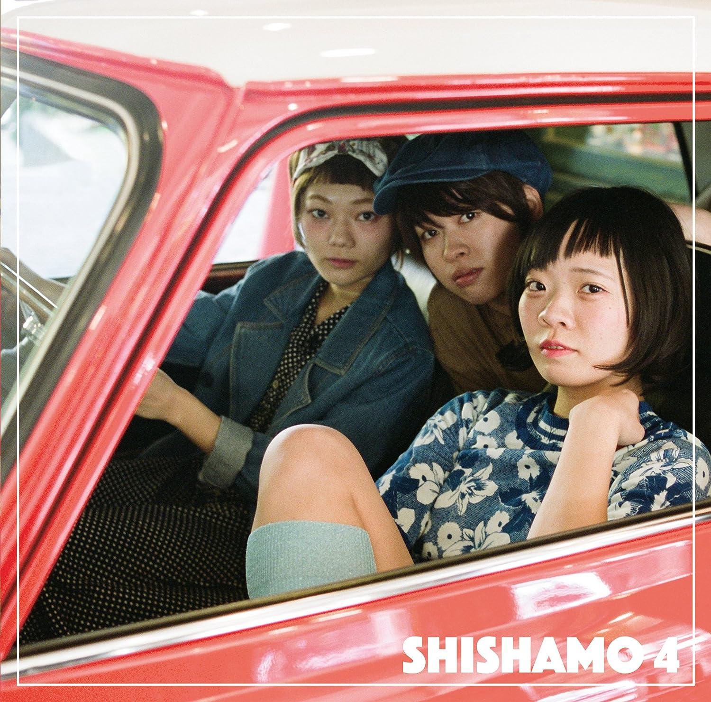 「shishamo 4」の画像検索結果