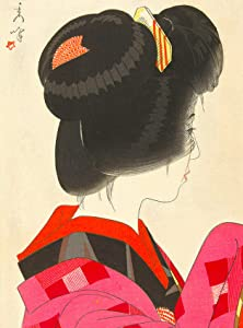TYmall Wall Art Metal Hanging Sign Japan Japanese Geisha Girl Asian Asia Vintage Travel Advertisement Art Vintage Wall Decor Plate Tin Sign for Home Door Room 8X12 Inch