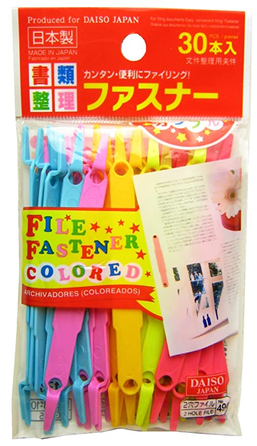 Daiso Japan File Fastener Colored, 30pcs