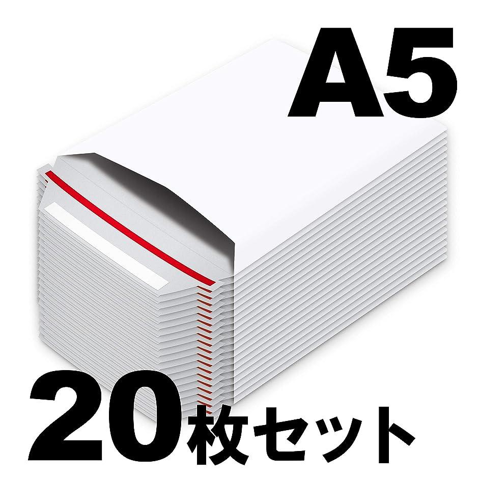 ジュースパリティ寺院ビジネスレターケース カットテープ無 (A4)サイズ対応 入り数: 1箱200枚