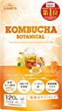 コンブチャ サプリメント コンブチヤボタニカル KOMBUCHA BOTANICAL 120粒