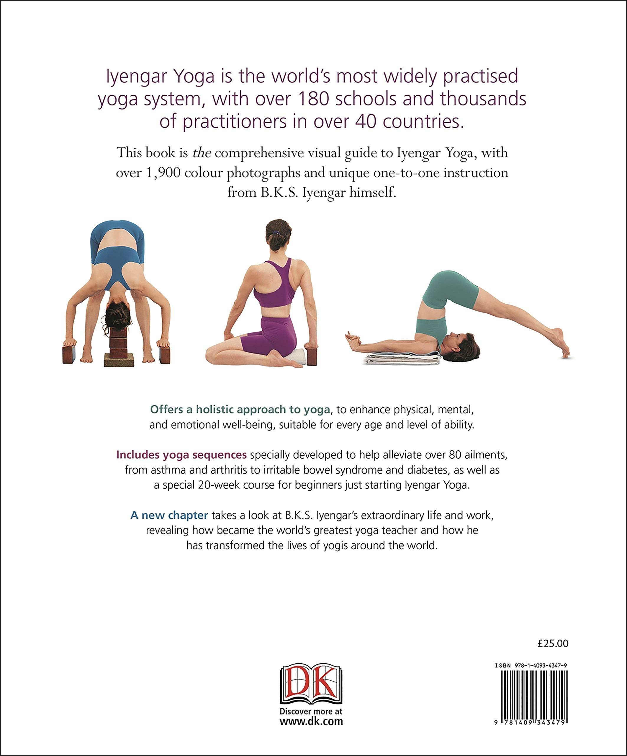 BKS Iyengar Yoga The Path to Holistic Health: The Definitive ...