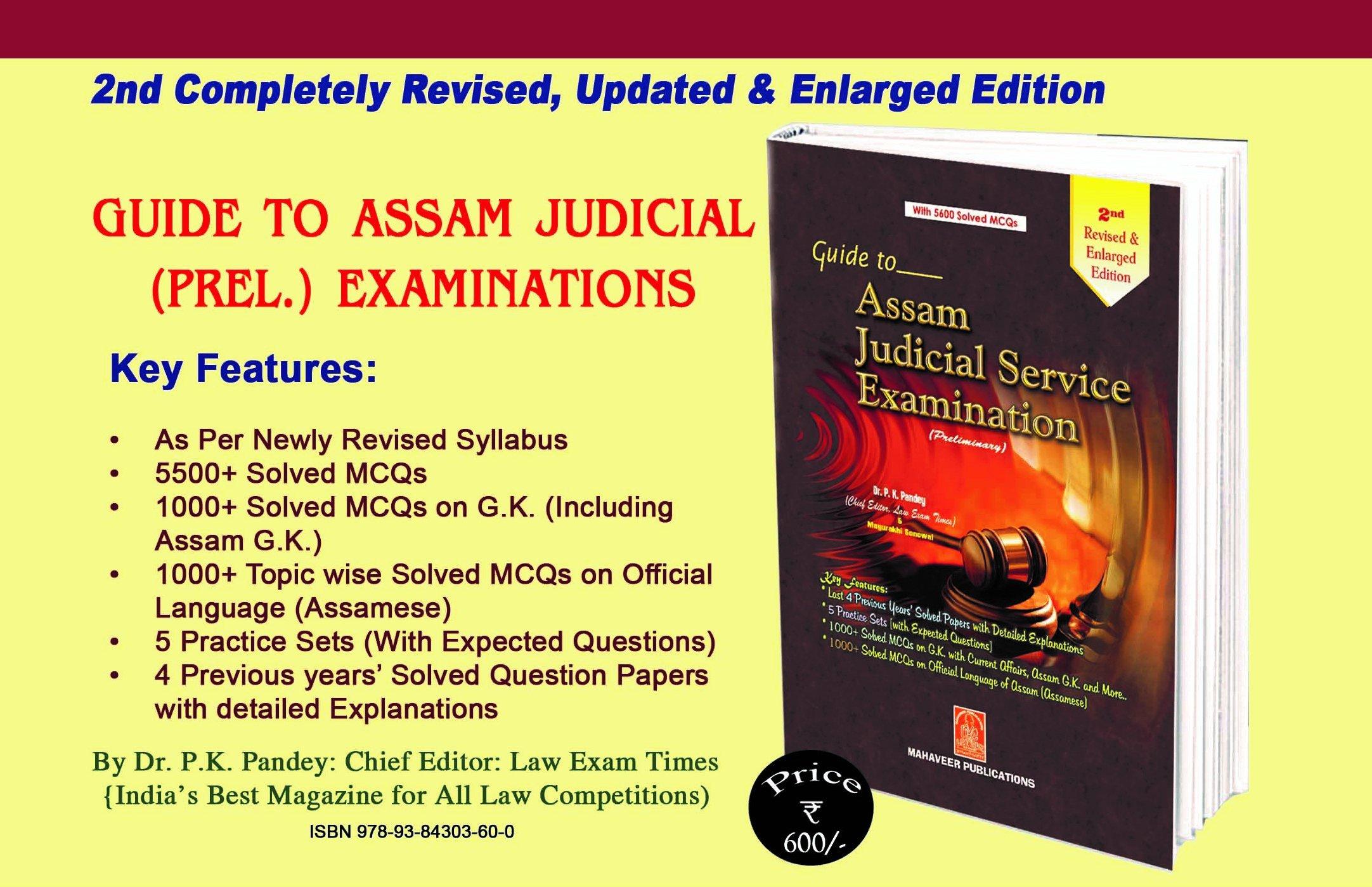 Guide to Assam Judicial Service Examination Paperback – 2016