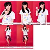 【菅原りこ】 公式生写真 NGT48 1周年記念コンサートin TDC ランダム 5種コンプ