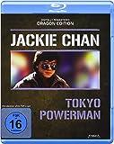 Jackie Chan - Tokyo Powerman - Dragon Edition [Blu-ray]