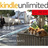 CRP JAPAN TOKYO MINAMI-SENJU 2003,2013-2017