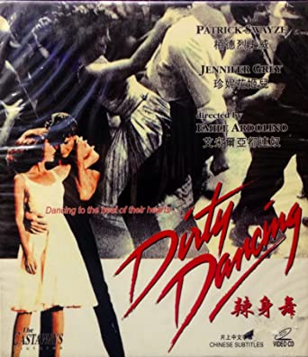 Amazon Com Dirty Dancing 1987 By Castaways Version Vcd In English W Chinese Subtitles Imported From Hong Kong Patrick Swayze Jennifer Grey Jerry Orbach Emile Ardolino Movies Tv