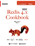 Redis 4.x Cookbook 中文版