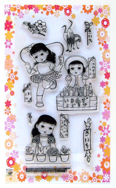 日本の女の子の演奏 ~ クリアスタンプ (9x18cm) // Japan Girls playing ~ Clear stamps pack (9x18cm) FLONZ B00DKJ8E2Y