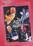 ギター弾き語り JUDY AND MARY Songbook