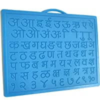 90 Degree® Multipurpose Alphabets/Numbers Writing for Practice and Handwriting Improvement Plastic Board Slate (1 pc) (Marathi Alphabet Including Numbers 1 to 10)