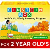Einstein Box for 2 Year Old Baby Boys and Girls, Learning and Educational Gift Pack of Toys and Books, Multicolour