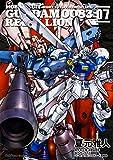機動戦士ガンダム0083 REBELLION (7) (カドカワコミックス・エース)