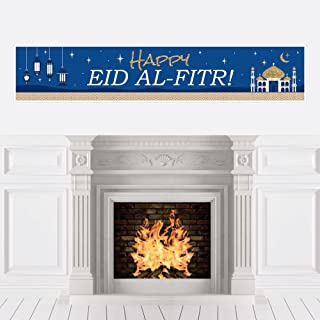 product image for Ramadan - Eid Mubarak Decorations Party Banner