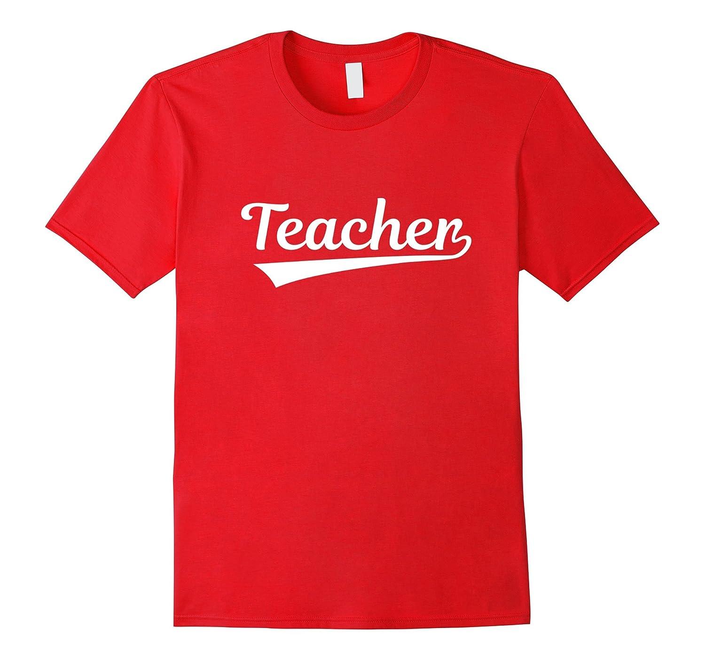 Graduation Gifts for New Future Teachers education major-CD