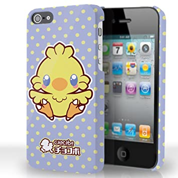 coque iphone 5 fantasy