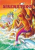Sirenatxoa (Arlekin Bilduma)