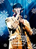 "TAECYEON(From 2PM)Premium Solo Concert""Winter 一人""(初回生産限定盤) [DVD]"