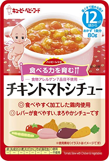 X12 Pieces From Kewpie Baby Food Happy Recipe Chicken Tomato Stew 12