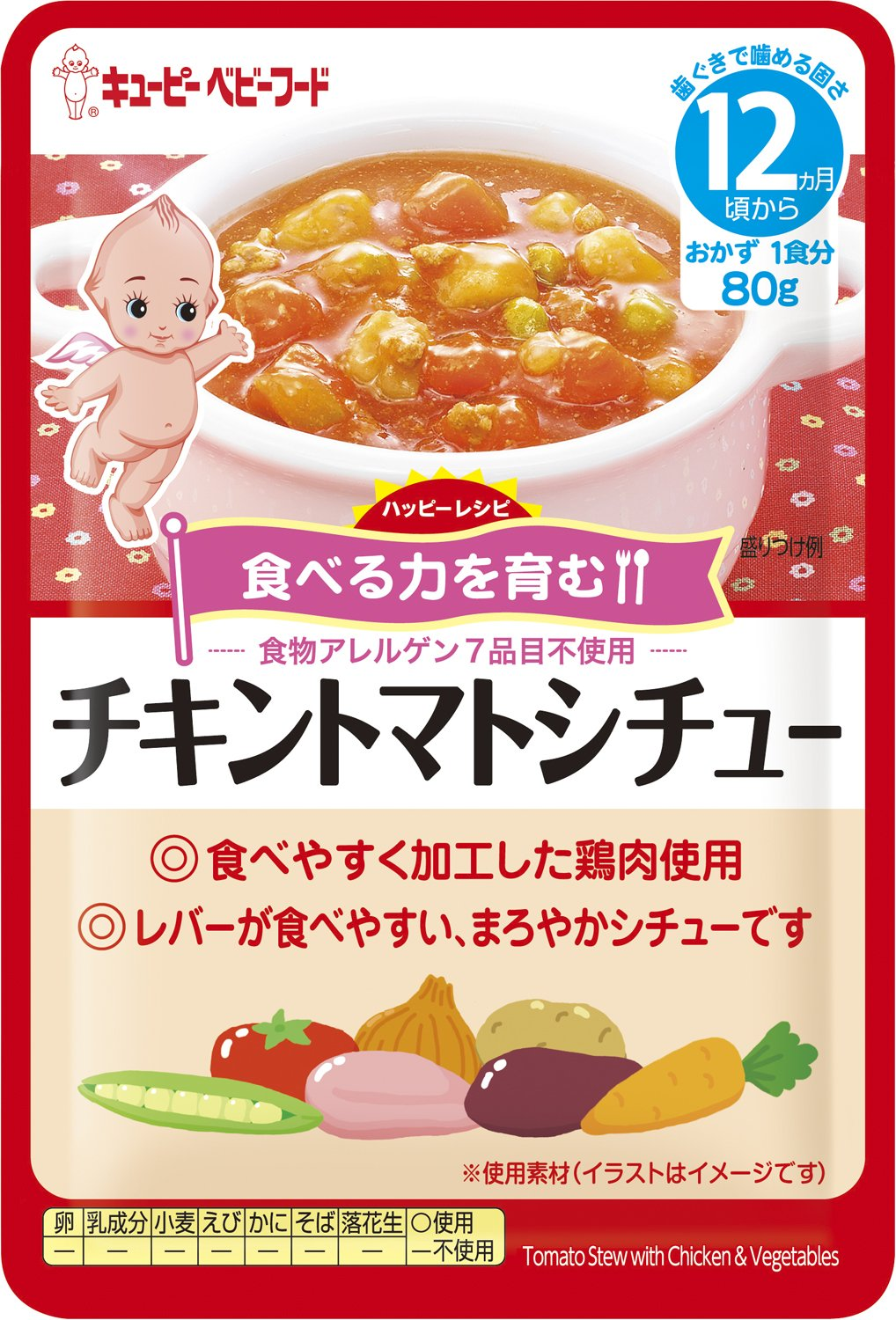 12 × from Kewpie Baby Food Happy Recipe Chicken Tomato stew Months Around May