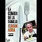 La comida de la familia (GASTRONOMÍA Y COCINA)