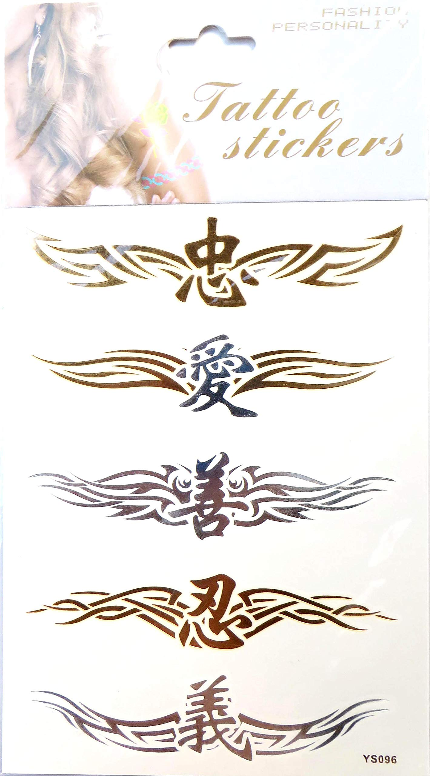 tribal tramp stamp flash metallic temporary tattoo tramp stamp removable skin art for Adults That Look Real