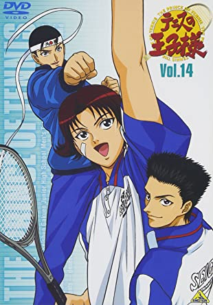 テニス の 王子 様 試合 結果