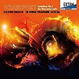 チャイコフスキー:交響曲第5番、「くるみ割り人形」組曲