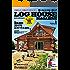 LOG HOUSE MAGAZINE(ログハウスマガジン) 2017年1月号 (2016-12-07) [雑誌]