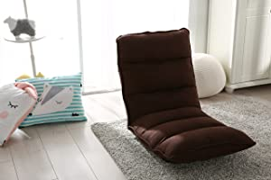 Christies Home Living Modern Adjustable Customizable Fabric Gaming Chaise Lounge Chair, Brown