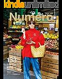Numero TOKYO(ヌメロトウキョウ) 2020 年 1月・2月号合併号 [雑誌] (デジタル雑誌)