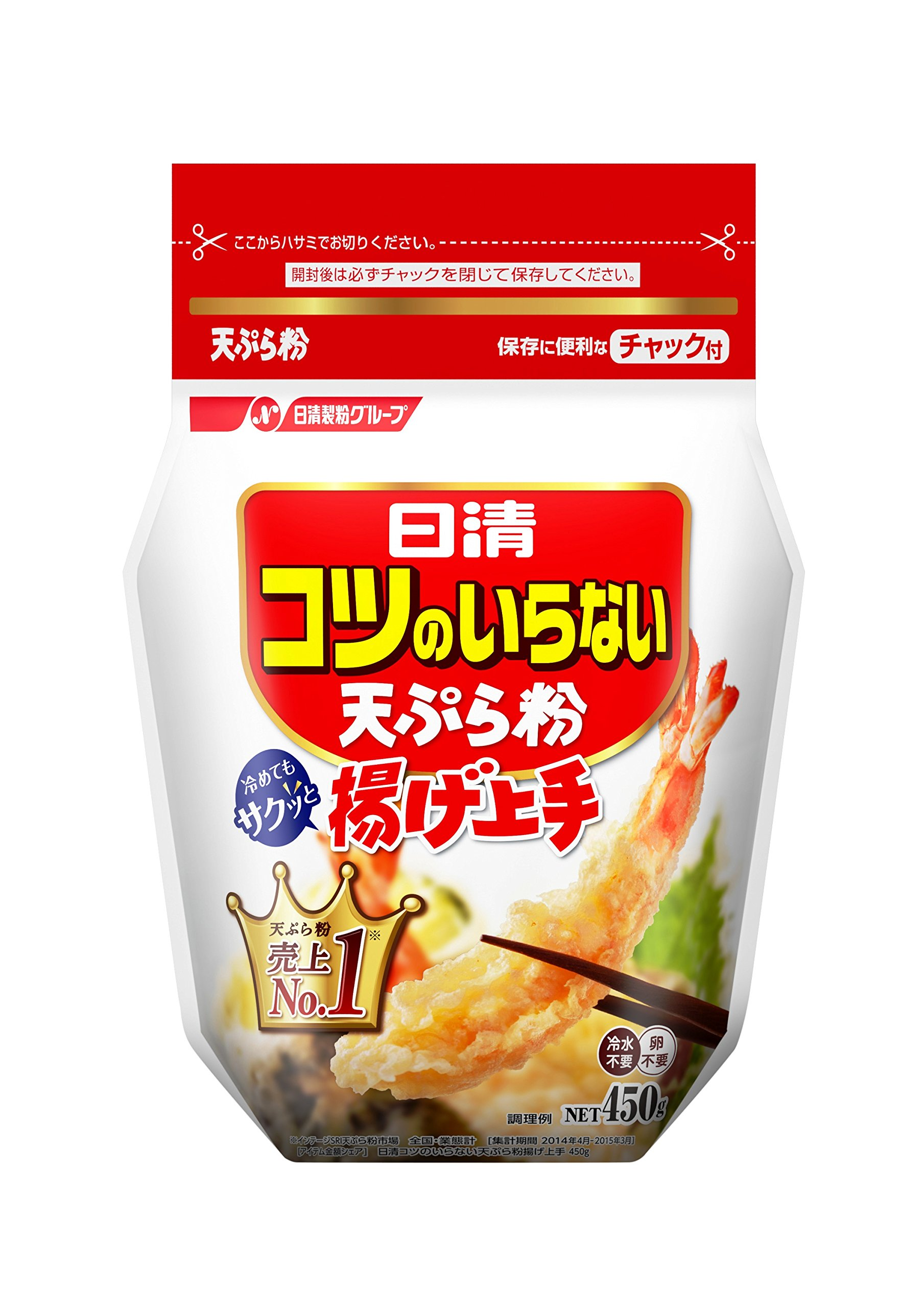 Sino-Japanese do not need a knack tempura flour fried good 450gX4 pieces