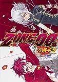 ZONE-00 (12) (あすかコミックスDX)